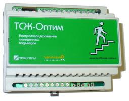 ТСЖ Оптим контроллер управления освещением подъездов. Включает свет на 1-15 минут после нажатия кнопки выключа